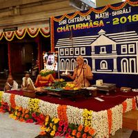 Guru Purnima - Chaturmasa Vrata 2018 at Shirali