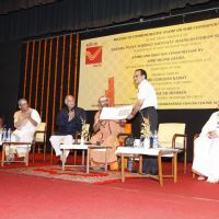 Stamp Release Function